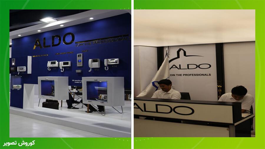 بخش فروش و حضور در نمایشگاه شرکت آلدو