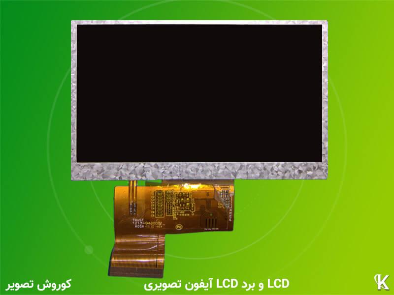 LCD و برد LCD آیفون تصویری